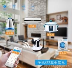 WiFi防盗器 智能家居 家庭联网 联动防盗报警器 BL—E800 E