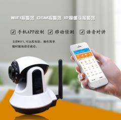 GSM无线智能家居 手机APP远程控制 WIFI远程语音功能 门窗报警器 BL-E800E