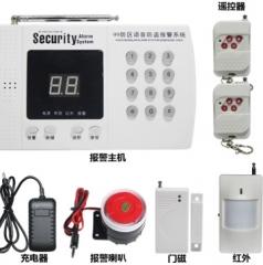 99防区智能语音防盗报警系统家用防盗远程无线警报器安防报警系统 TS-99