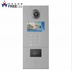 全视通 可视楼宇对讲系统 4.3寸可视对讲门口主机 出租屋视频门禁 1-999