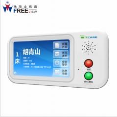 全视通 病房设备带呼叫系统 4.3寸病床分机 病人信息显示器呼叫器 1-999