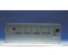 上海国威电话交换机 国威集团电话WS824(6A)型32中继208分机系统 ≥1