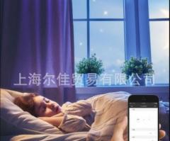 LifeSmart全屋智能 手机无线自动遥控开关推拉窗电动平移开窗 ≥1