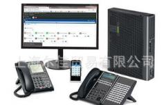 NEC SL2100 IP7U-4KSU-C1 3外线8分机 VoIP语音交换系统 1-9