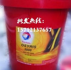 道达尔MULTIS COMPLEX HV 2号 1 3#高温极压润滑脂 16KG