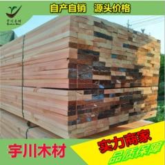 美国花旗松优质松木方木托盘木不易劈裂建筑方木厂家直销量大从优