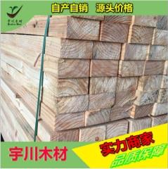 松木 木板易固定环保木材花旗松方料加厚垫木辐射松口料定制加工