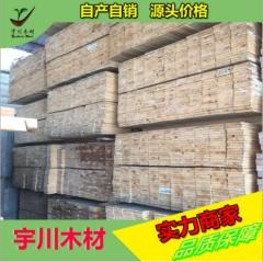 批发木板 松木建筑木方实木板材烘干原木板厂家直销价格从优