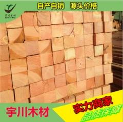 厂家直销花旗松 包装托盘料松木板建筑方木花旗松定制价格