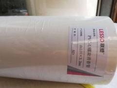 开封联塑管道总代理 开封联塑管道总经销 开封联塑PVC排水总代理 110mm