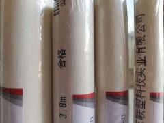安阳联塑PVC线管总代理 安阳联塑PVC管一级代理商 20mm