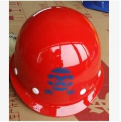 铁路建建筑工地玻璃钢安全帽(厂家直销) 30-199 顶 1