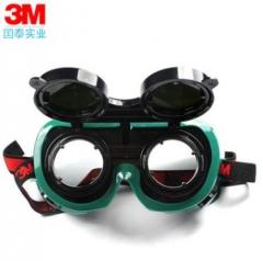 3M10197工业防护眼镜安全气割铜焊锡焊电焊专用电弧光护目镜批发