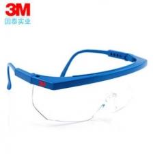 3M 1711防护眼镜安全骑行防紫外线防风防沙防灰尘眼镜 眼镜批发