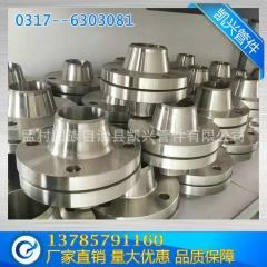 大量供应横向型方形法兰片 铝合金6061/t6法兰 工业级铝法兰1060