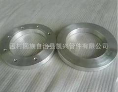 批发销售非标铝合金法兰 平焊铝法兰 圆形铝法兰