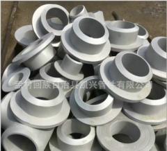 厂家热销 焊接铝合金6061铝翻边 圆形铝翻边1060纯铝翻边