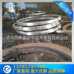 长期供应对焊法兰 带颈对焊法兰各种规格型号齐全 100--1000