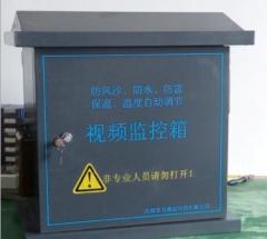 定制 智能环境控制机柜 恒温机箱机柜 寒冷地区专用恒温机柜 ≥1