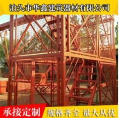 厂家供应 新型挂网式安全爬梯 桥梁施工安全梯笼 组合框架式梯笼