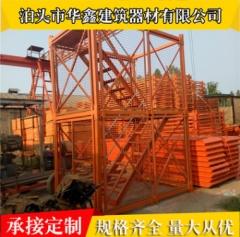 厂家直销安全爬梯 地铁施工安全爬梯 建筑施工安全梯笼 基坑梯笼