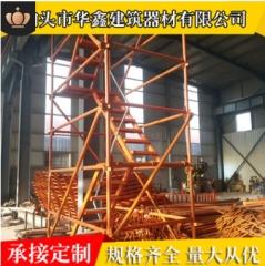 专业生产 框架式安全梯笼 组合框架式安全梯笼 封闭式安全梯笼