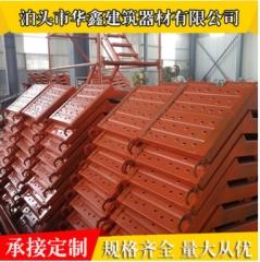 生产直销 建筑安全梯笼 地铁建筑安全爬梯梯笼 框架箱式梯笼厂家