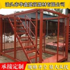 厂家直销 框架式安全梯笼 框架组合式安全梯笼 地铁基坑梯笼
