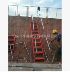 基坑直爬梯 直爬梯 施工直爬梯