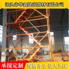 楼梯立杆临边防护围栏立柱基坑围栏配件厂家定做阜城干字型