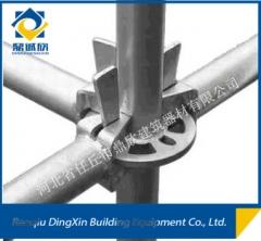 建筑专用脚手架,盘扣式 可调丝杠河北鼎欣 厂家生产 价格低