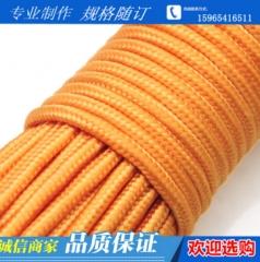 厂家直销 丙纶编织绳 多规格丙纶彩色装饰绳 多色晾衣绳
