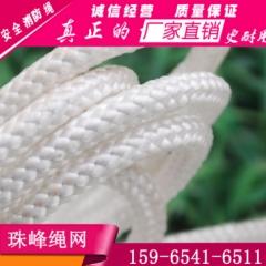 厂家直销8mm安全登山绳消防攀岩救生绳高空作业安全绳保险绳定制
