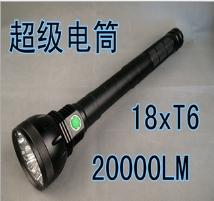 LED CREE 18灯T6强光手电筒 防爆 搜救 打猎 探险 专业大功率照明 10-19 件