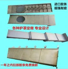 专业生产机床导轨钣金 机床伸缩板金罩数控机床导轨防护罩 1-9 件