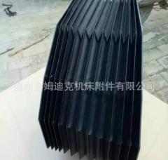伸缩式防尘护罩 机械设备风琴防护罩机床橡胶防油护罩导轨风琴罩 1-9 件