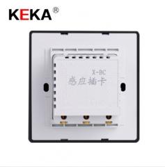 86型黑色拉丝酒店ID低频感应插卡取电 40A带延时节电插卡开关 S1-DPCKQD-H