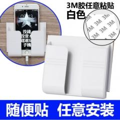 86型墙壁USB五孔插座香槟金懒人手机充电支架 创意固定式手机支架 S1-CKQD3-H