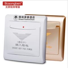 酒店宾馆高频感应专用卡取电开关面板 40A带延时节电插卡取电开关 A7-GPCKQD3-B