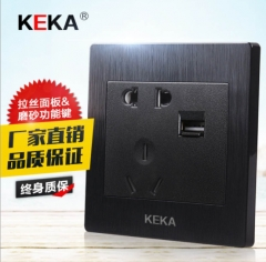 黑色拉丝插座五孔带USB插座变压直流5V充电插座面板[S1-5KUSB-H] S1-5KUSB-H