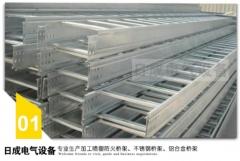 梯式桥架400*200槽式镀锌电缆桥架/喷塑/防火/不锈钢/铝合金 2-99