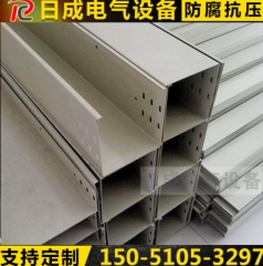厂家直销电缆桥架镀锌槽式桥架金属铁线槽100x50 质量保证 60-99
