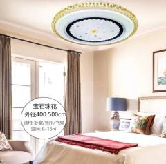 LED吸顶灯 LED卧室灯 超薄宝石灯罩 卧室吸顶灯 灯罩套件批发 ≥10 套