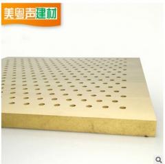 穿孔吸音复合板 会议室琴房吸音隔音材料环保孔木吸音板厂家批发 1200*600*15mm