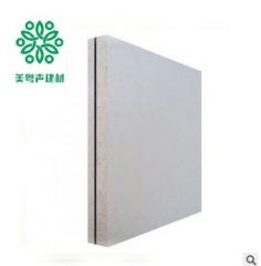 室内复合隔音板 KTV酒吧环保防火板隔音材料 墙面装饰隔声板厂家 玻镁复合板2440mm*1220m