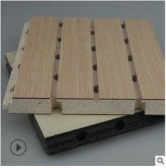 厂家直销 槽木吸音板吸音消音板 墙面家庭影院隔音板 2440*132*15mm
