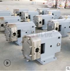 厂家直销 不锈钢凸轮转子泵 化工输送泵 高粘度转子泵食品卫生级 LX3A-3-0.9-0.55KW整