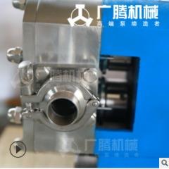 厂家直销 转子泵食品级 凸轮式转子泵 高粘度泵供应商 LX3A-3-0.9-0.55KW整机