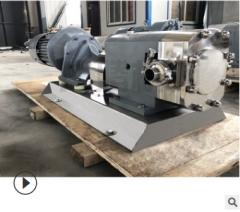 厂家优惠 高粘度转子泵 LX3A-6-1.8凸轮泵 大流量高扬程 泵头
