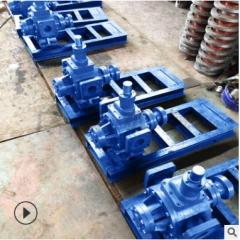 厂家直销可定制价格优惠甩卖移动式卸车倒灌防爆自吸滑片泵